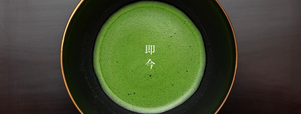 茶懐石料亭 即今/香木酒の共同開発