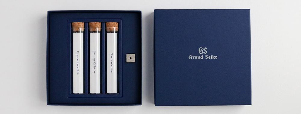 Grand Seiko/3つのコレクションの為の香り