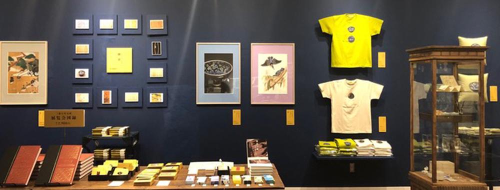 East/三菱一号館美術館にてショップアイテムのディレクション&香道具・香木の展示