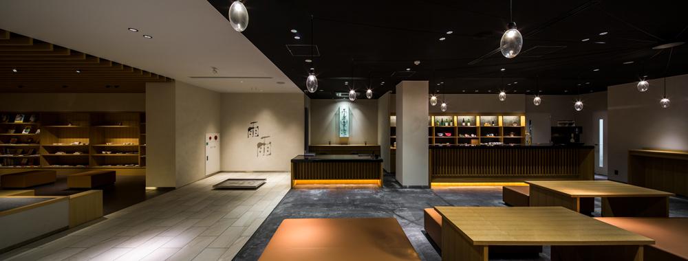 雨庵 金沢/ホテルのアメニティの為のかおり箱